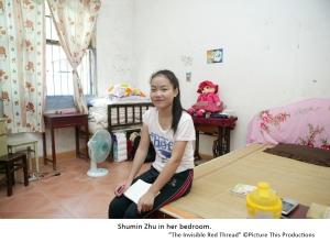 Shumin in her bedroom