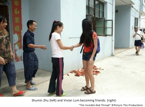 Vivian and Shumin meet for the first time.