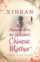 Xmas gift message-from-unknown-chinese-mother