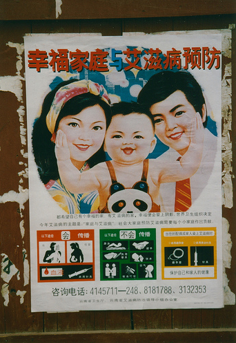 One-child poster in Zhongdian (Photo credit: Arian Zwegers), from Forbes.com